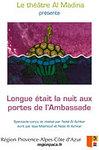 Longue fut la nuit aux portes de l'Ambassade  Pièce de théâtre conçue et réalisée par Nidal Al Achkar. Écrite par Nidal Al Achkar et Issa Makhlouf (2008). Traduite par Antoine Jockey. Présentée à Beyrouth, puis dans différentes villes arabes et européenne